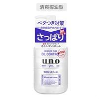 考拉海購黑卡會員 : UNO 吾諾 男士三合一調理乳液 160ml *2件