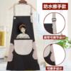網紅款居家家務防水防油圍裙