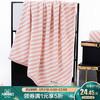 三利 浴巾 純棉A類色織大浴巾 全棉柔軟強吸水裹身巾 帶掛繩 嬰兒可用 73*142cm 粉色