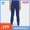 阿迪達斯官網adidas三葉草TREFOIL TIGHT女裝綁腿褲DV2634 DV2636