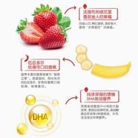 GOOD GOUT 草莓香蕉泥(含DHA和亞麻籽) 70g 法國進口 *20件+湊單品