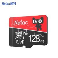 朗科&天貓聯名卡128g手機內存行車記錄儀tf卡存儲micro sd 高速卡