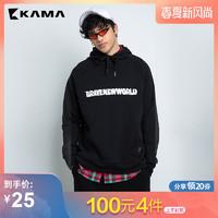 KAMA 卡瑪 2318629 男士連帽套頭衛衣 *4件