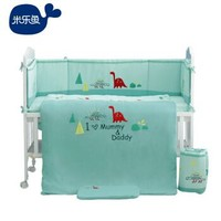 米樂魚 嬰兒床上用品嬰兒床卡通床品套件床圍七件套通用綠色