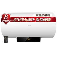 新品发售:WAHIN 华凌 F6021-YJ2(HY) 电热水器 60L