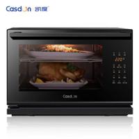凱度(CASDON)ST20S-MINI7 臺式蒸烤箱可取代微波爐家用電蒸烤箱蒸烤一體機多功能智能新款
