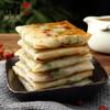 諸老大農家豇豆餅網紅早餐餅小吃速凍手工餅臘腸缸豆餅兒童早餐餅 *2件