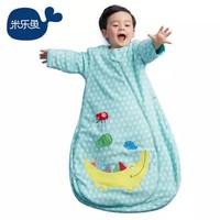 misslele 米樂魚 嬰兒一體式睡袋