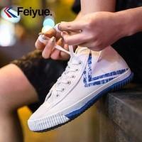 FEI YUE 飞跃X百事可乐联名款 504 中帮帆布鞋