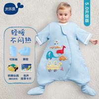 米樂魚 嬰兒睡袋兒童秋冬防踢抱被寶寶棉質包被分腿睡袋 夾棉多彩車90*56cm