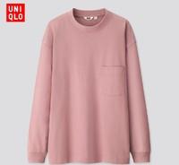UNIQLO 优衣库 425213 男女款圆领T恤