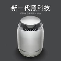 小南瓜 滅蚊燈 白色USB直插