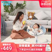 嬰兒電動搖椅抖音哄娃器神新生兒安撫椅