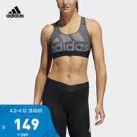 阿迪達斯官網adidas DRST ASK BOS PD女裝中強度訓練運動內衣DX7571 如圖 M