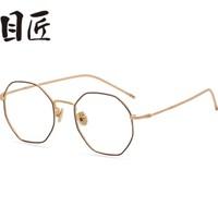 目匠 1898 复古纯钛近视眼镜框 黑金色+1.61 防蓝光镜片