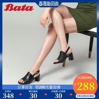 Bata夏季新專柜同款羊皮粗高跟女鞋扣帶復古羅馬涼鞋19612BL9