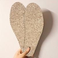 芯迈 中性款软木鞋垫 3双装