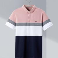 HLA 海澜之家 HNTPD2Q084A 男士短袖Polo衫 *2件