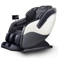 值友專享 : Westinghouse 西屋 WMC-S500 家用全自動按摩椅