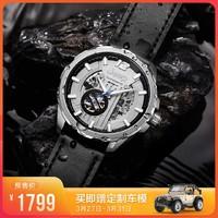 Jeep大切諾基系列全自動機械手表45mm 鏤空夜光男士腕表