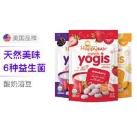 HAPPY BABY 禧貝有機酸奶溶豆 3口味 28克/袋 3件裝