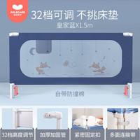 澳樂床圍欄寶寶防摔防護欄兒童床邊擋板2米1.8大床通用嬰兒床護欄 預售 小狐貍-1.5米單面