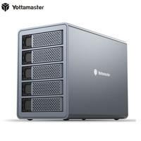 Yottamaster磁盤陣列硬盤柜2.5/3.5英寸五盤位機械/SSD固態硬盤柜