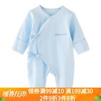京東PLUS會員 : 班杰威爾(BANJVALL)嬰兒連體衣 藍色 59碼(建議1-3個月) *3件