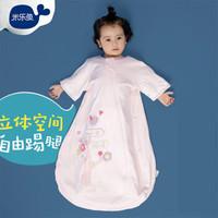 米樂魚 兒童睡袋嬰兒抱被四季款包被寶寶一體款防踢被汽車總動員 單層粉色70*48cm