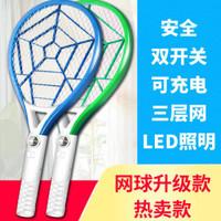 電蚊拍充電式家用充電滅蚊器電蚊子拍蒼蠅拍