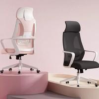 Hbada 黑白調 HDNY169PM 工程學電腦椅
