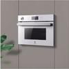 VIOMI 云米 B/VOS4501-W 嵌入式蒸烤箱