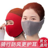 口耳罩女冬季保暖耳套騎車防風面罩男冬天護耳朵二合一護耳罩口罩