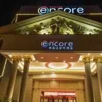 上海滬南華美達安可酒店 標準大床房1晚(不含早餐) 免費升級