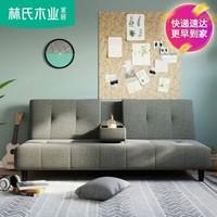 林氏木業北歐多功能布藝折疊沙發床兩用小戶型客廳單人家具H-SF3 H-SF3沙發床 1.8米-2米