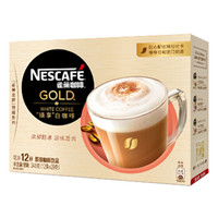 Nestlé 雀巢 臻享白咖啡 29g*12條