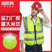 網布反光背心馬甲安全外套交通施工程熒光黃馬甲環衛工人反光衣