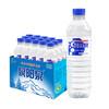 泉陽泉長白山天然礦泉水小瓶裝弱堿性飲用水600ml*15瓶整箱