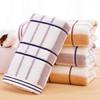永亮 毛巾家紡 純棉經典條紋柔軟吸水毛巾面巾4條裝 灰/棕  33x72cm/條 *6件