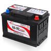 駱駝(CAMEL)汽車電瓶蓄電池57069(2S) 12V 大黃蜂(科邁羅)(CAMORO)