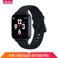 dido R1智能健康手表測心率血壓防水多功能運動男女手環計步器睡眠監測蘋果華為小米通用 黑色