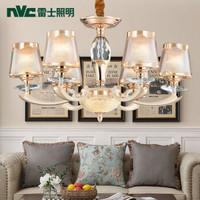 nvc-lighting/雷士照明 歐式吊燈 吊燈 S金+米白 0-39W