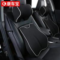 京東PLUS會員 : 康車寶 汽車頭枕腰靠套裝 *2件