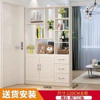 世紀運佳 吸塑門酒柜 現代簡約款多功能玄關隔斷客廳門廳屏風柜鞋柜 暖白色:二門三抽