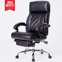 老板椅 可躺大班椅電腦升降轉椅靠背座椅 辦公室午休椅 椅子 貴族黑色 低背
