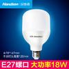 漢德森 led燈泡大螺口超亮節能電燈泡 18W 白光6500K *3件