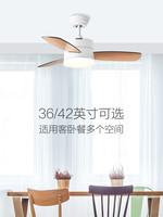 OPPLE北歐吊扇燈餐廳吊燈家用現代簡約歐式風扇燈客廳開葉扇FS