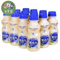 淘栗貓 乳酸菌340ml*12瓶裝胃動力兒童風味酸牛奶飲料整箱批發