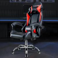 古雷諾斯 電競椅 電腦椅游戲競技椅子家用辦公椅可躺升降午休座椅子轉椅 N223-01-紅黑色