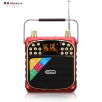 金正 HFC-501 收音機便攜式老人隨身聽音樂播放器